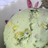 Pistachio Ice Cream Lip Lotion